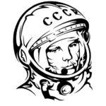 Эскиз тату Юрия Гагарина