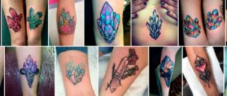 Татуировки с кристаллами