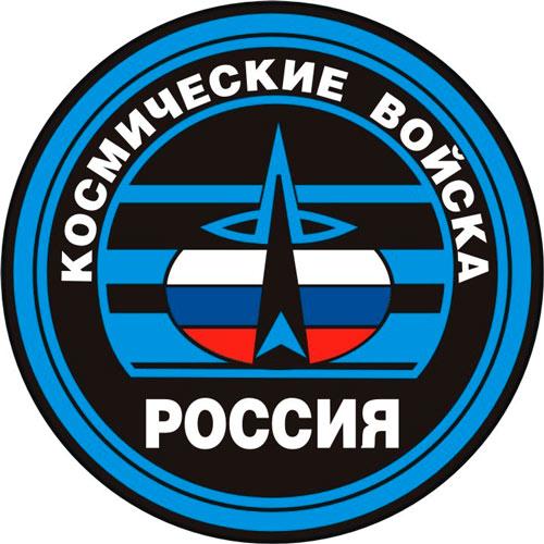 Эскиз татуировки космических войск РФ