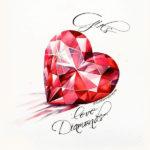 Бриллиант в виде сердца