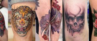 Различные по видам татуировки на коленях