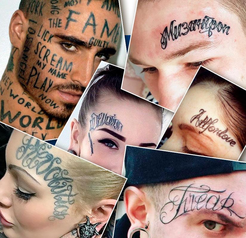 Надписи на лице у парней и девушек