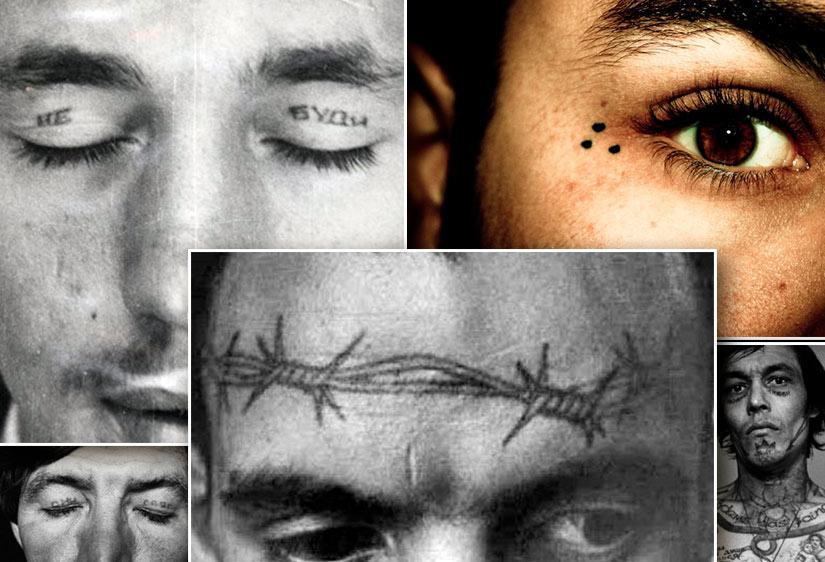 Различные тюремные татуировки на лице