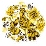 Хохлома в желтом цвете
