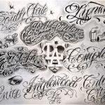 Надписи чикано