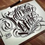 Шрифт чикано