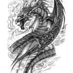 Красивый дракон