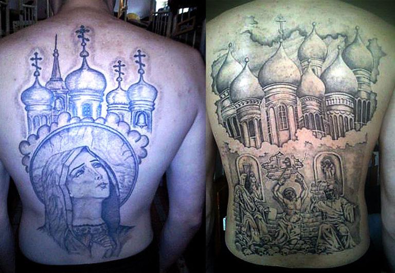 что фото татуировок купола на спине смотреть забор-шахматка это штакетник