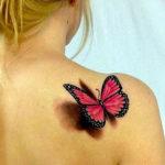Бабочка 3D