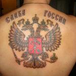 Цветное тату герб России